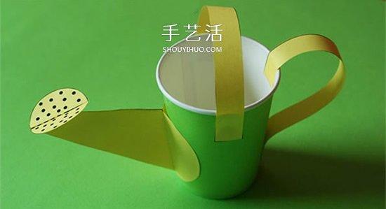 一次性纸杯制作洒水壶 幼儿手工洒水壶的做法 -  www.shouyihuo.com