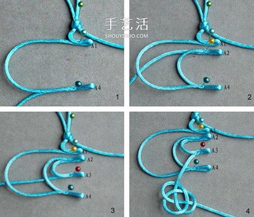 中国风蝴蝶挂饰编织图解 传统中国结挂饰编法 -  www.shouyihuo.com