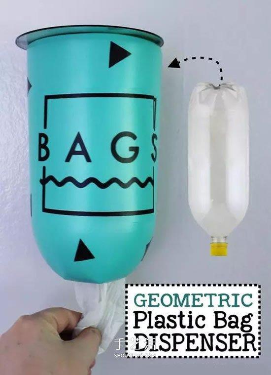 塑料瓶子的废物利用创意 原来可以帮这么多忙 -  www.shouyihuo.com