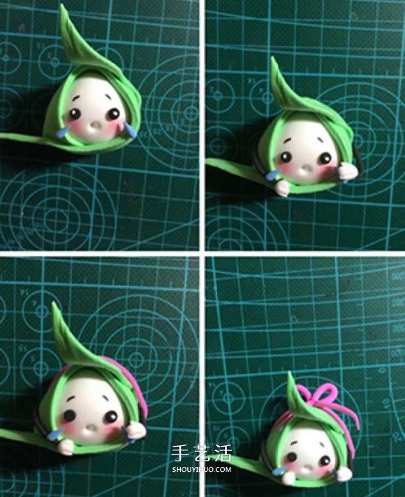 Q版粘土粽子的制作方法 超轻粘土DIY端午粽子 -  www.shouyihuo.com
