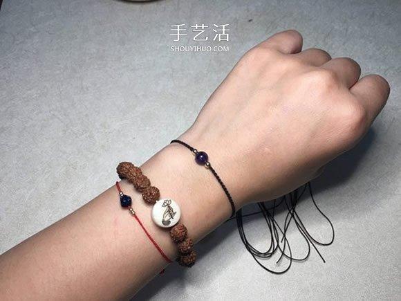 小清新四股繩手鏈的編法 手工編可愛手繩圖解