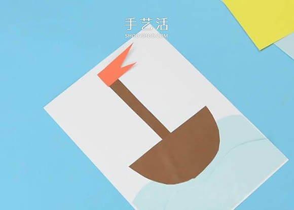 自制父亲节帆船贺卡 爱大海的爸爸都喜欢! -  www.shouyihuo.com
