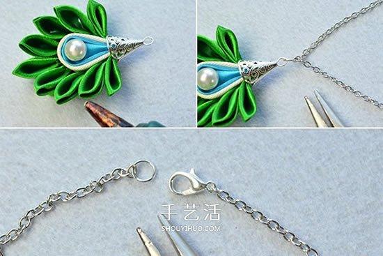 自製緞帶吊墜的方法圖解 用緞帶怎麼做項鏈墜