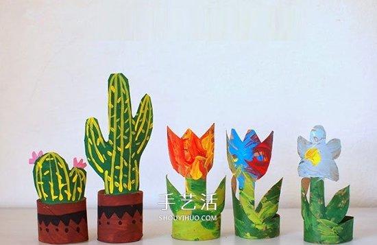 衛生紙筒手工製作植物 簡單花朵、多肉的做法