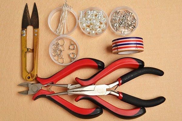 用別針做手鏈的方法 自製簡易珍珠手鏈圖解