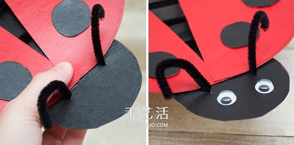 废纸盒再利用 让小朋友手工制作七星瓢虫 -  www.shouyihuo.com
