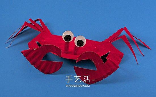 紙盤手工製作可愛小螃蟹 屬於夏天的快樂手工!
