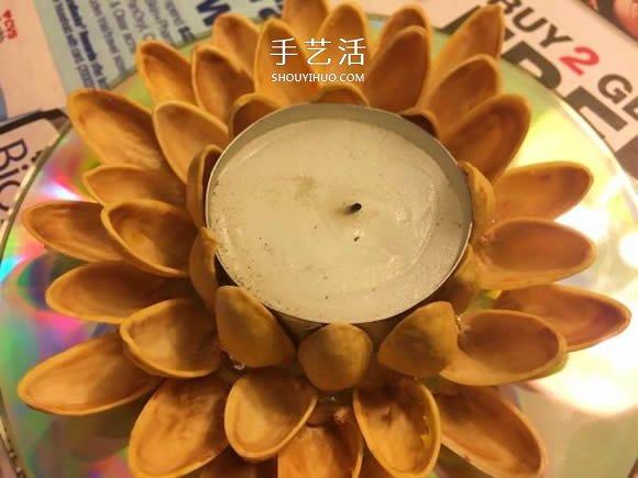 用開心果殼手工製作花朵和蓮花燭台的方法