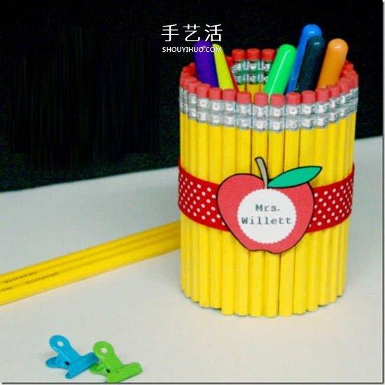 废物利用自制教师节笔筒礼物的方法教程 -  www.shouyihuo.com