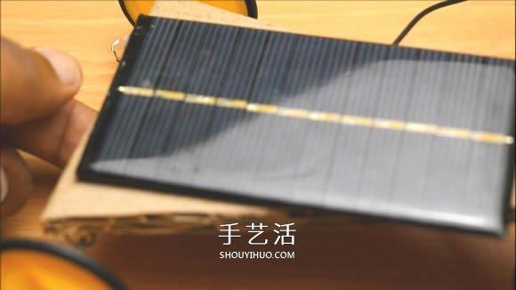 簡單自製太陽能小車製作方法過程