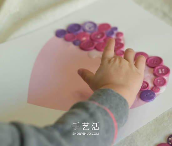 幼儿手工自制教师节纽扣拼贴爱心礼物的方法 -  www.shouyihuo.com