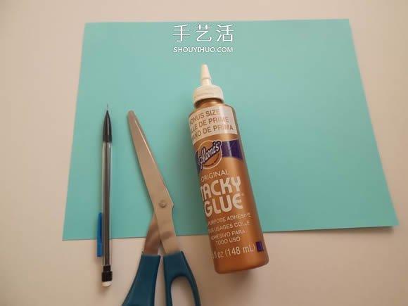 用卡纸手工制作汽车相框的教程 简单又可爱! -  www.shouyihuo.com