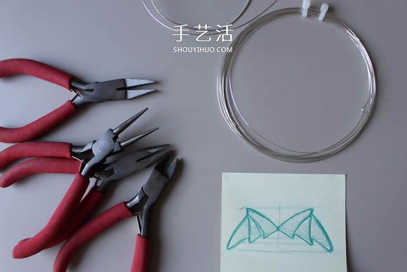 金属丝DIY制作龙之翼项链坠的方法图解教程 -  www.shouyihuo.com