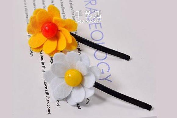 自制简单又可爱的毛毡布花发夹的方法教程 -  www.shouyihuo.com