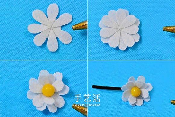 自製簡單又可愛的毛氈布花髮夾的方法教程