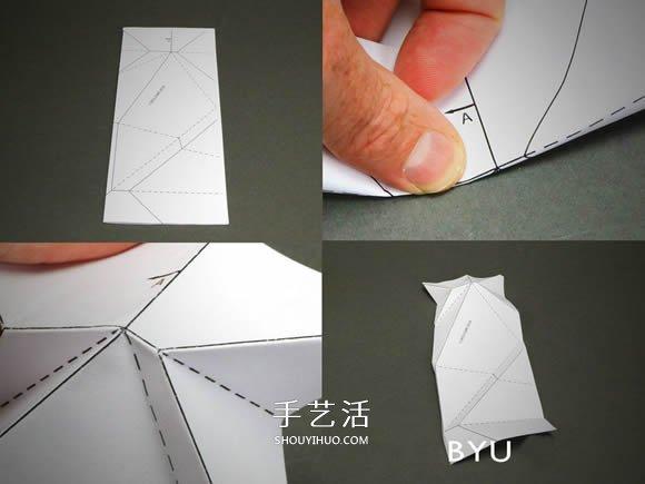 只剪一刀!剪纸字母Y的剪法图解教程 -  www.shouyihuo.com