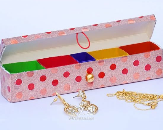 牙膏盒废物利用 手工制作珠宝首饰盒的方法 -  www.shouyihuo.com