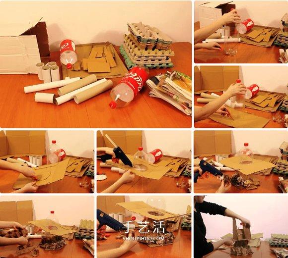 废物利用DIY:逼真童话屋模型的制作方法