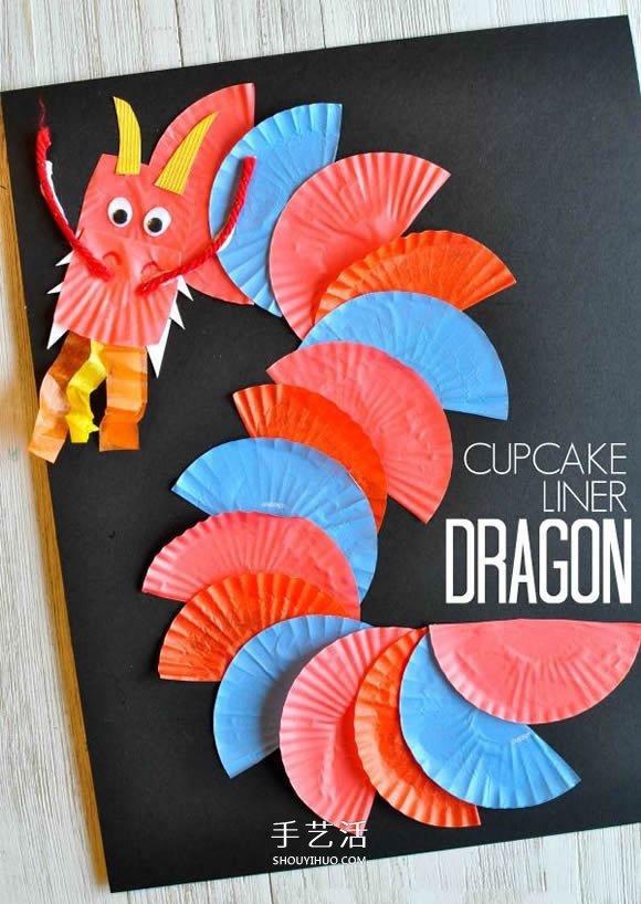 蛋糕纸手工制作新年中国龙粘贴画的方法教程 -  www.shouyihuo.com