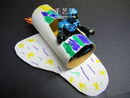 幼儿园手工制作航天飞机的简单做法图解 -  www.shouyihuo.com