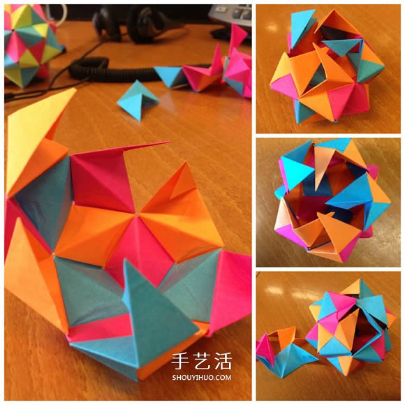 折纸二十面体的折法图解 漂亮的桌面装饰! -  www.shouyihuo.com