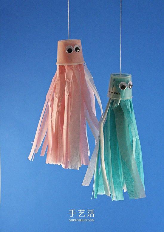 幼儿园手工制作水母挂饰的方法简单又可爱 -  www.shouyihuo.com