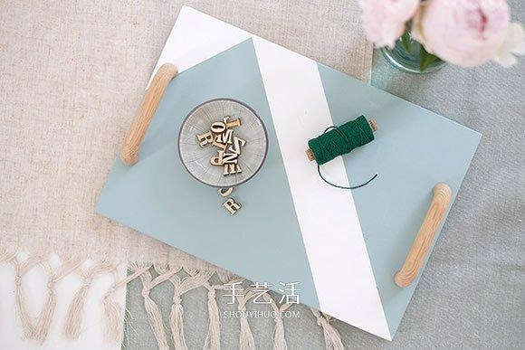 自制简约好看木托盘的制作方法教程 -  www.shouyihuo.com