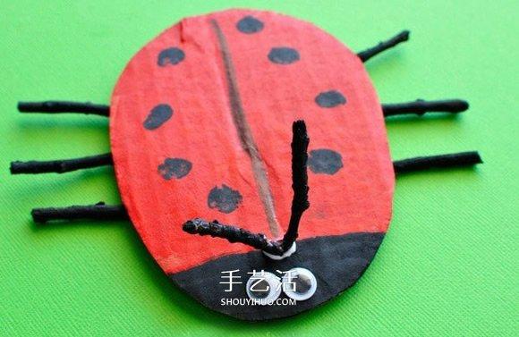 幼儿园废物利用手工制作瓢虫的做法 -  www.shouyihuo.com
