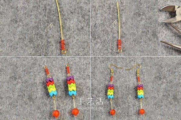 DIY彩色串珠耳环的制作方法 可爱又有活力! -  www.shouyihuo.com