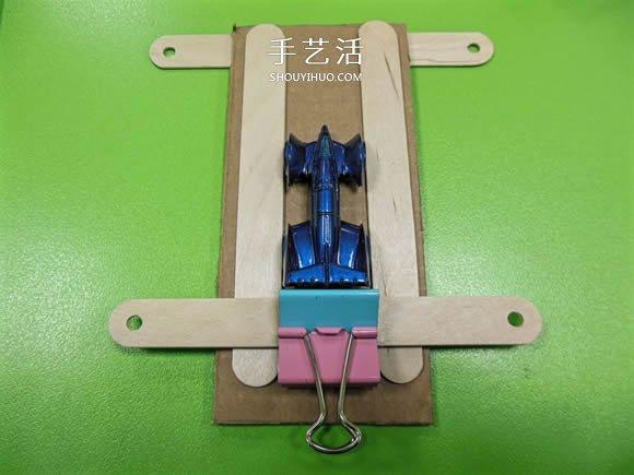 好玩的科技小製作:用雪糕棍製作汽車彈射器