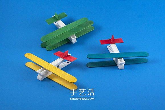 幼儿园手工制作小飞机模型的超简单方法 -  www.shouyihuo.com