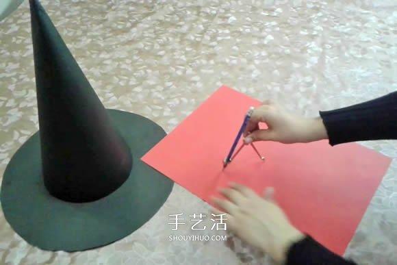 如何制作万圣节帽子的简单手工制作教程 -  www.shouyihuo.com