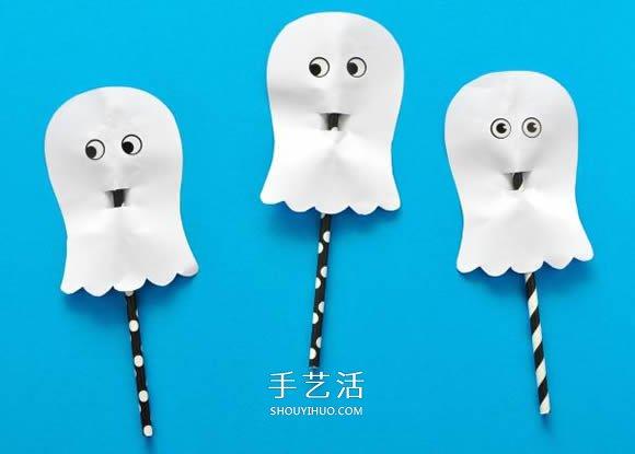 只要几分钟!幼儿万圣节幽灵手工制作方法 -  www.shouyihuo.com
