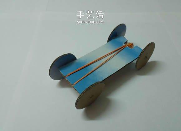 小学生手工制作:自制橡皮筋动力车的方法 -  www.shouyihuo.com