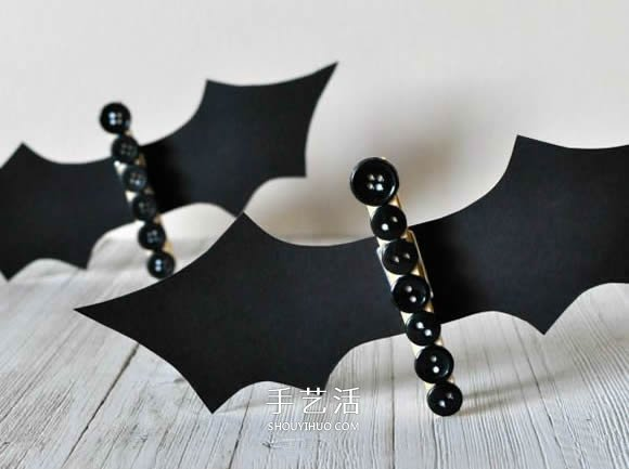 幼儿园手工制作万圣节蝙蝠的教程简单又可爱 -  www.shouyihuo.com