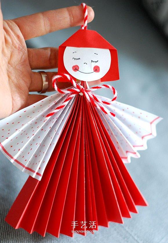简单又可爱纸娃娃挂饰手工制作方法教程 -  www.shouyihuo.com