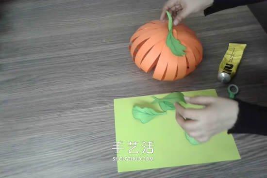 万圣节南瓜装饰包装的制作方法图解教程 -  www.shouyihuo.com