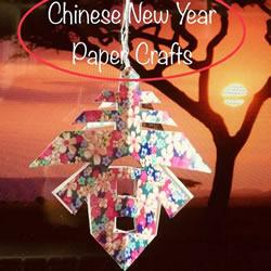 简单又漂亮新年立体春字挂饰的剪纸方法