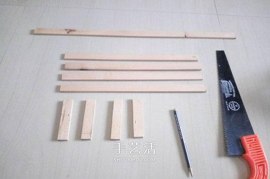 自制简易汽车电梯玩具的制作方法教程 -  www.shouyihuo.com