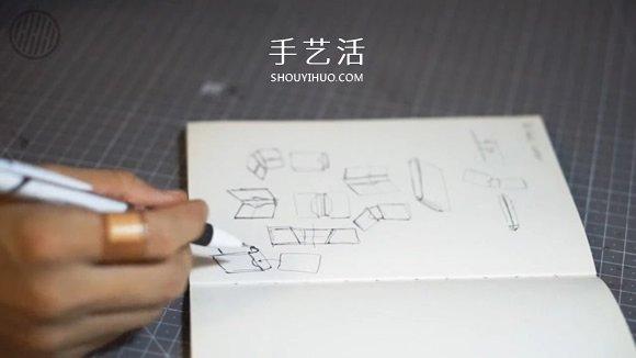 自制男士双折皮革钱包的详细制作步骤图 -  www.shouyihuo.com