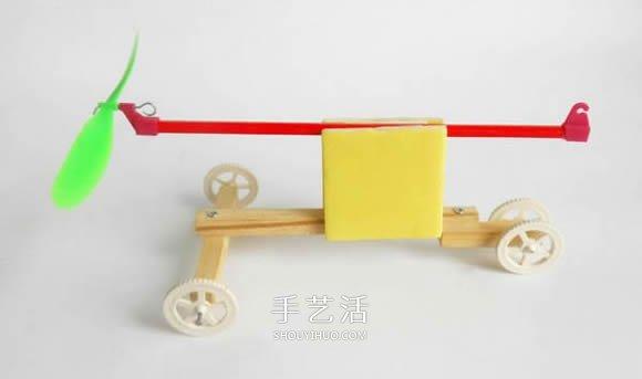自制橡皮筋动力小车的制作方法 简单又好玩! -  www.shouyihuo.com