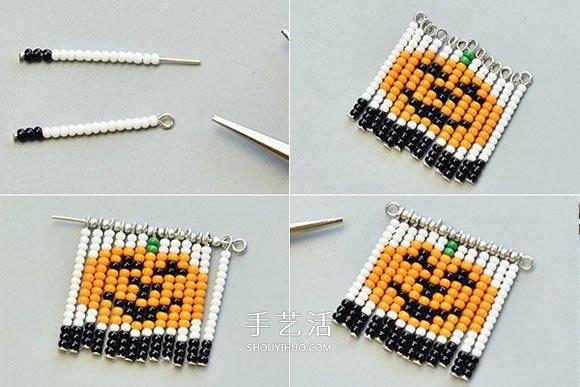 手工串珠萬聖節南瓜耳環的DIY製作方法圖解