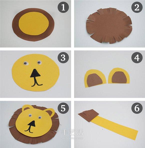 幼兒園手工製作獅子紙籃子的方法圖解