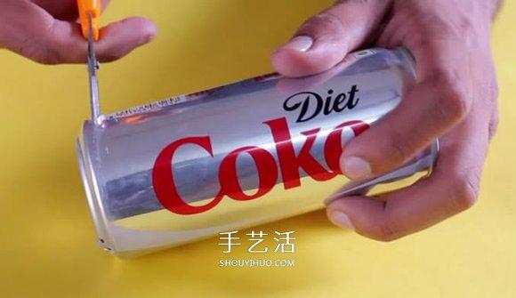 自制口哨的方法图解 只需啤酒瓶盖和易拉罐! -  www.shouyihuo.com