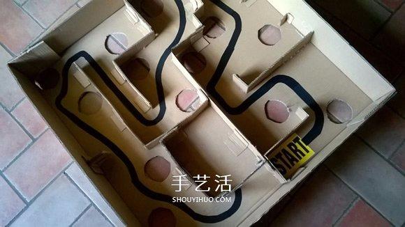 紙箱制作迷宮玩具的方法 能讓兩個人一起玩! -  www.shouyihuo.com
