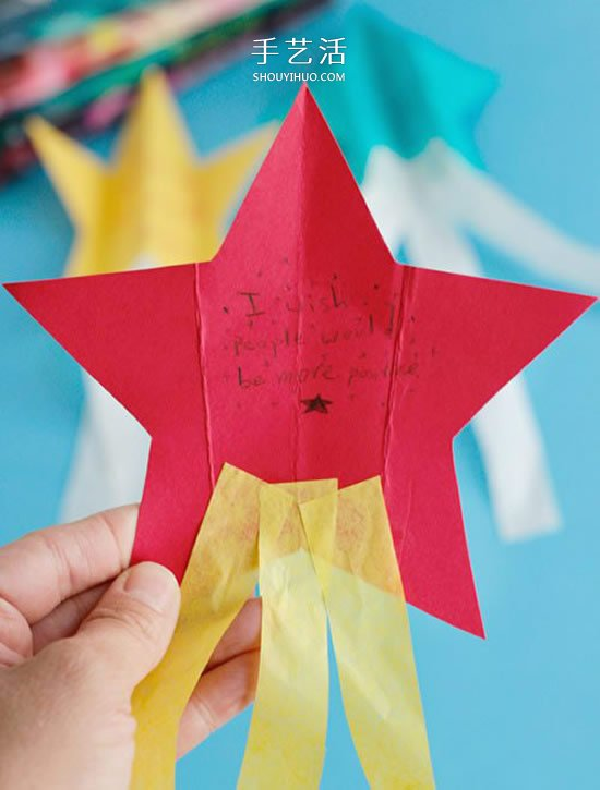 幼儿园用纸手工制作许愿流星的方法 -  www.shouyihuo.com