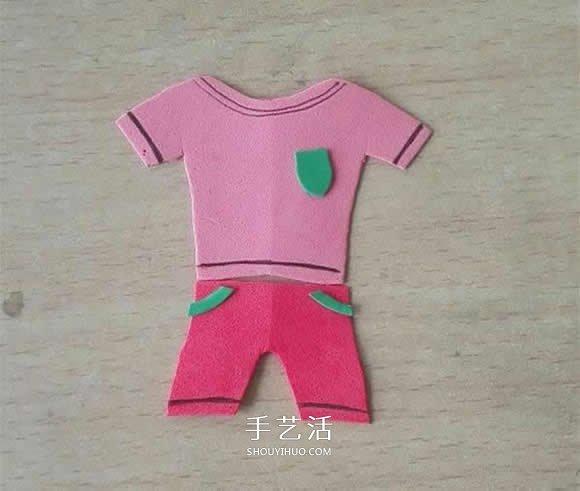 简单又可爱!海绵纸手工制作衣服贴画的方法 -  www.shouyihuo.com