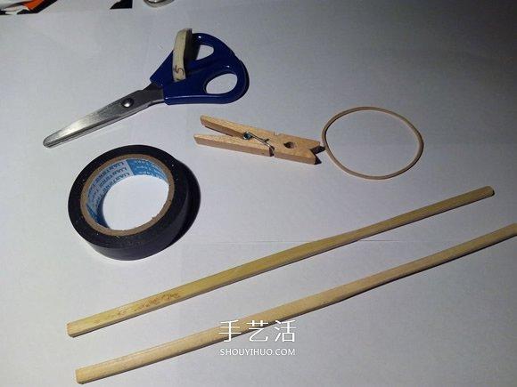 一次性筷子和衣夹手工制作橡皮筋枪 -  www.shouyihuo.com