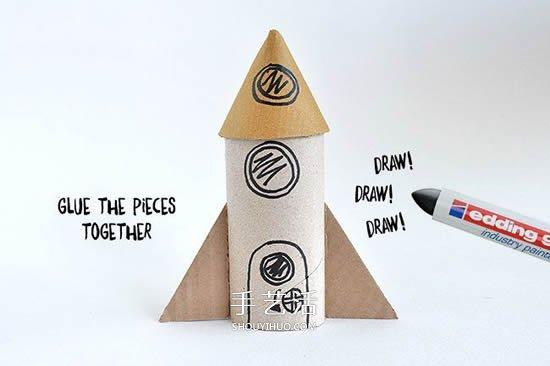幼儿园废物利用做火箭模型的制作方法 -  www.shouyihuo.com
