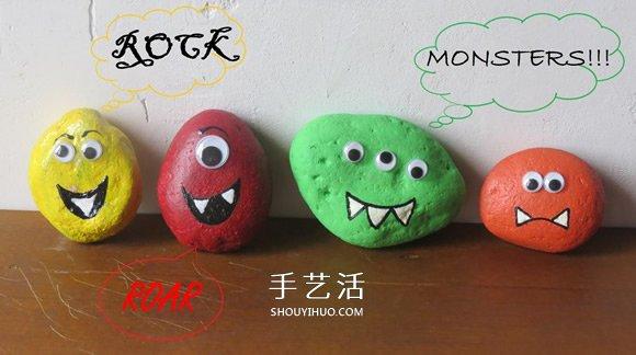 万圣节怪物石头画入门教程 -  www.shouyihuo.com